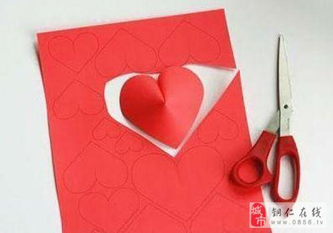 手工制作浪漫温馨的3D立体爱心