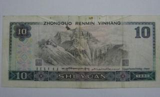 一张普通10元人民币,在60年代能买些什么?