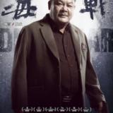 [转贴]《毒战》曝海报 古天乐杜琪峰九度合作