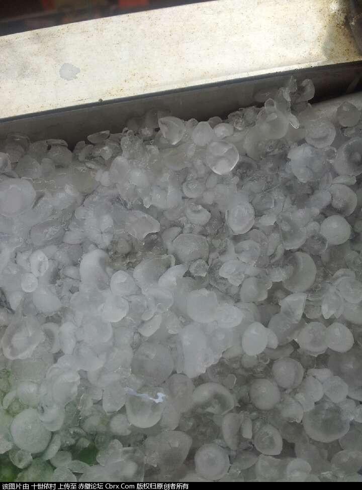 东莞局部地区下冰雹.....