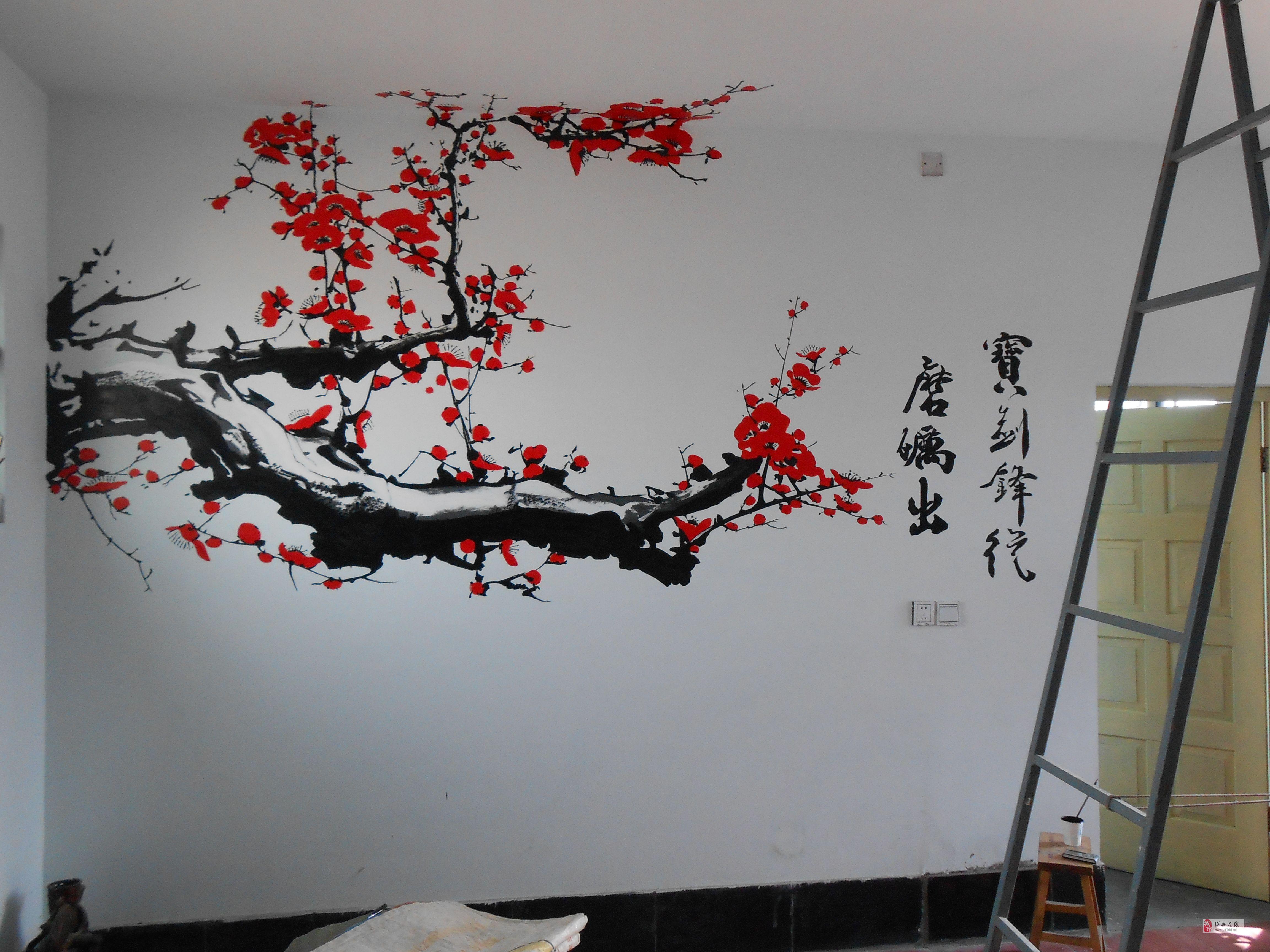 幼儿园等手绘墙