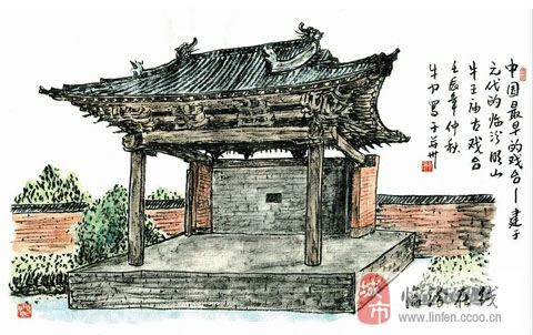 临汾古代建筑精华荟萃(图)