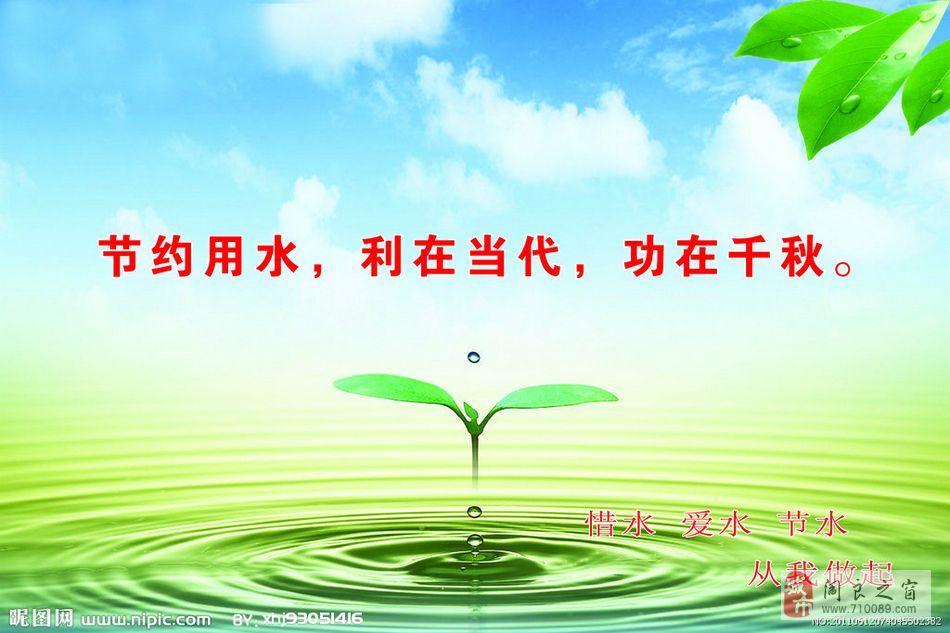 水利工程安全警示语_安全警示教育视频_安全警示标志牌管理办法