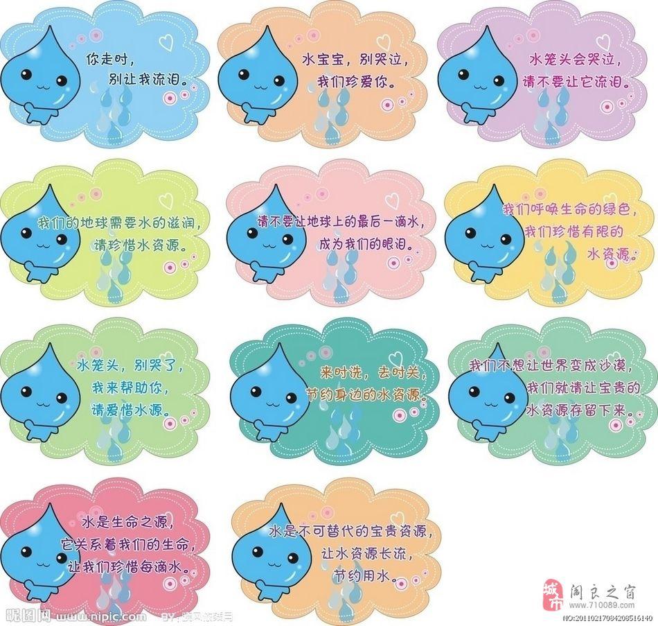 陕西省地图手抄报风云系列漫画图片
