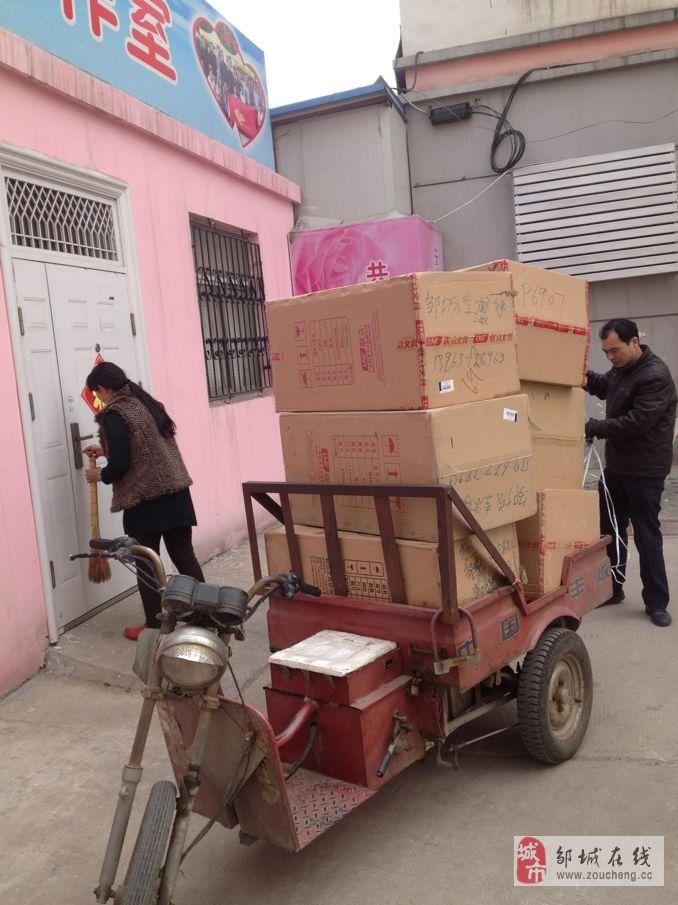 【爱心捐物】团队收到 三里古路先生捐赠50套书包文具