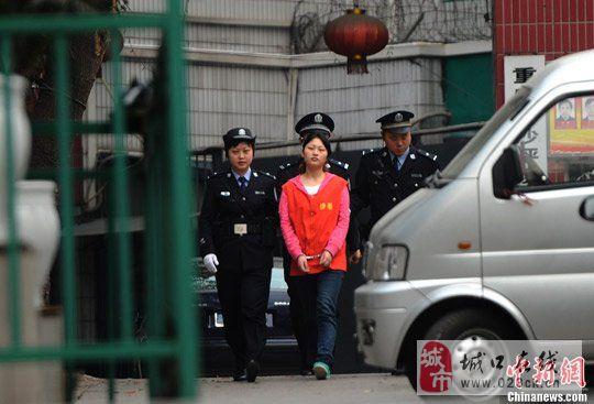 周克华女友张贵英一审被判5年
