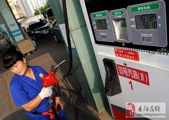 """成品油定价机制或下周推出 变""""半月一调"""""""