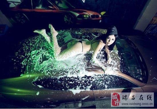 车模湿身秀性感S身段 激情四射