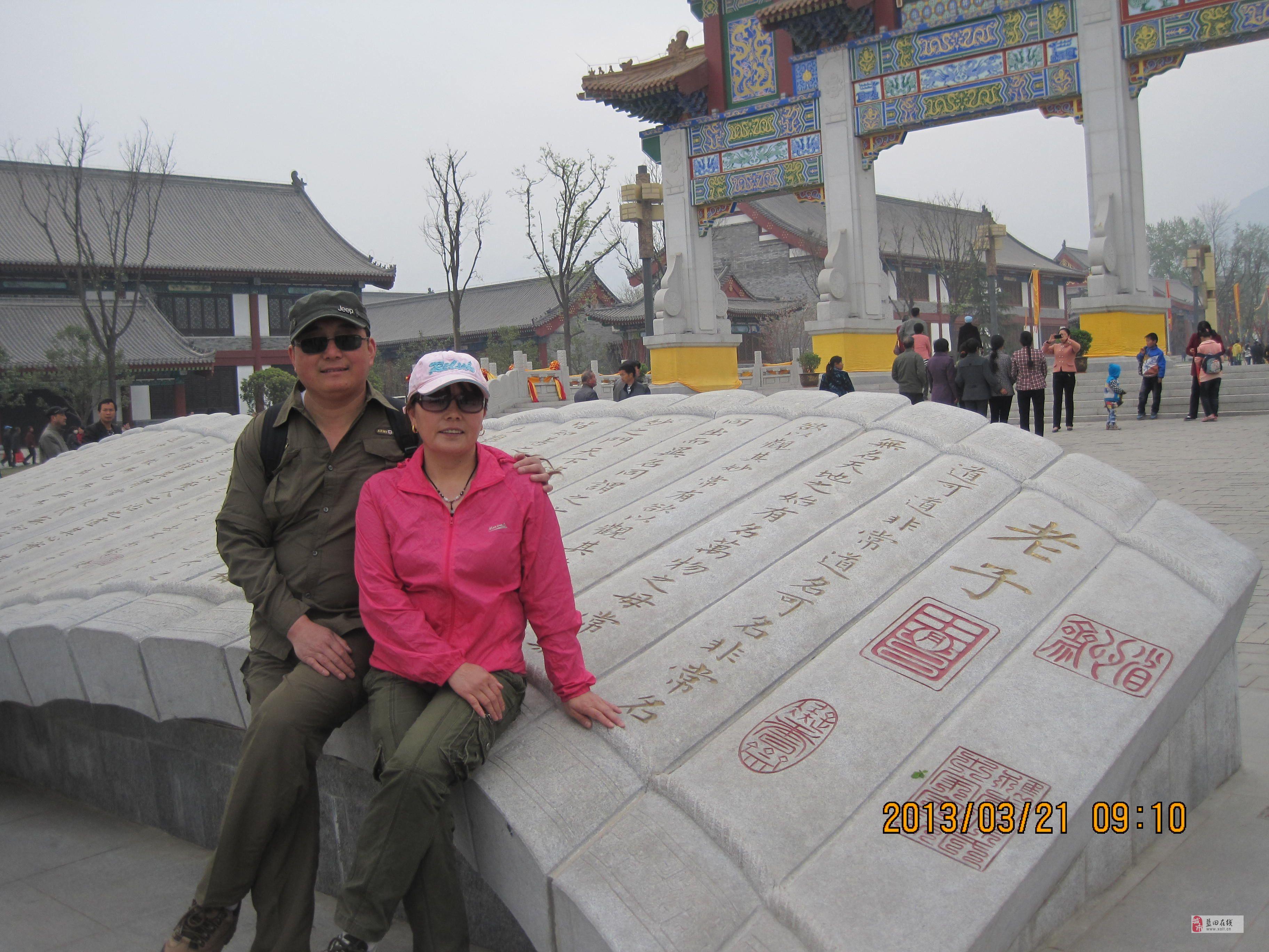 西安到武汉地图_到武汉地图 南京到太原飞机航班