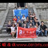 app22270.COM_台湾快三app下载官方网址22270.COM顺一日游