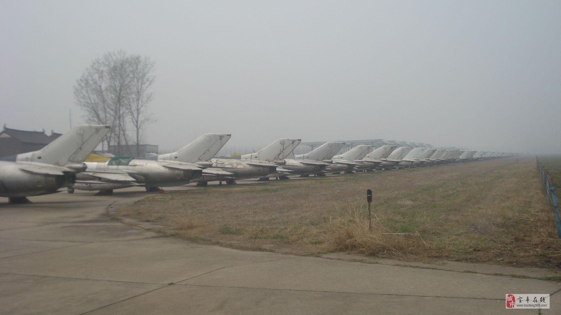 平顶山鲁山飞机场