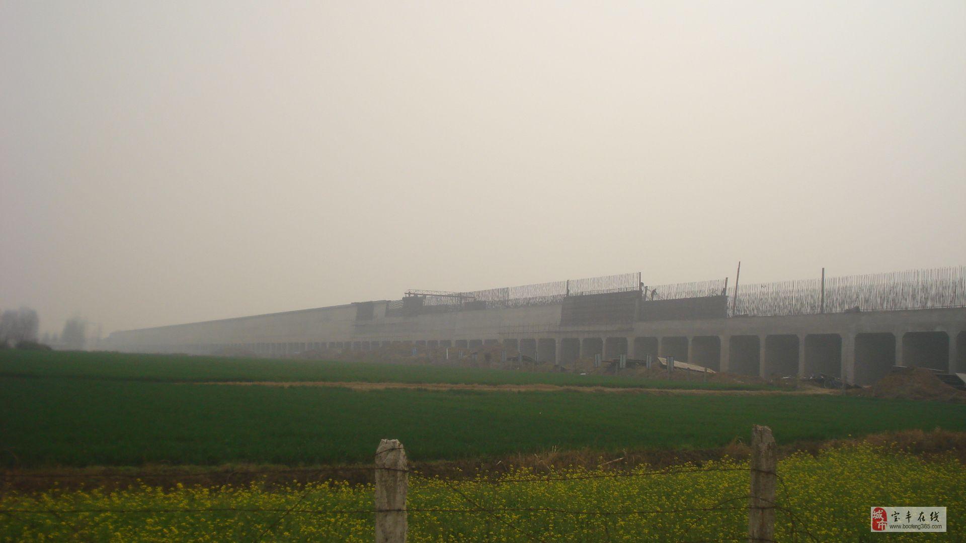 3.23日骑行鲁山飞机场活动照片