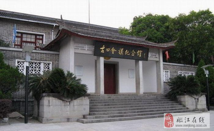 [推荐]中国最美的十大红色景点