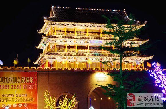 武威南城门广场夜景