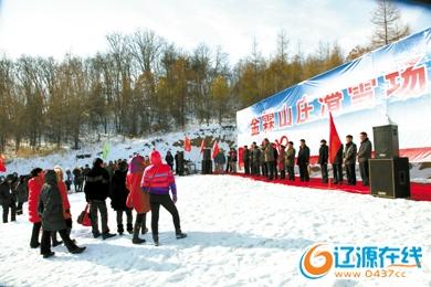 东丰那丹伯滑雪场