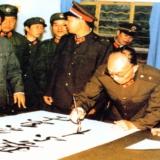 八十年代社会各界慰问对越作战前线官兵的珍贵照片【组图】