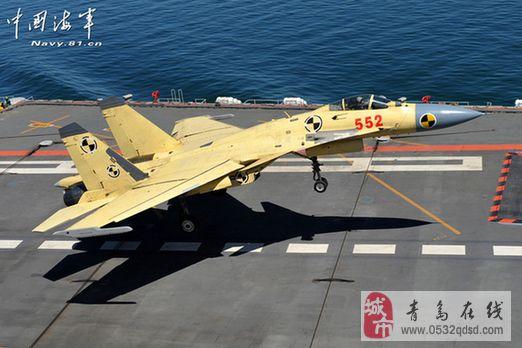 中国航母舰载机照曝光:歼15在辽宁舰上起降(组图)
