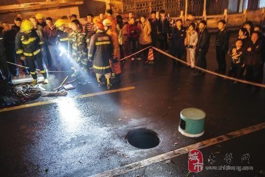 长沙仍在搜救落井女孩 媒体质疑井盖屡成陷阱