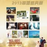 [原��]薇薇新娘2013幸福盛典惠――�f元好�Y��λ�