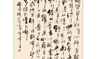 近日书写--乱石铺街抄古诗――-董老师