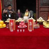 [转贴]纪念岳飞诞辰910周年暨首届岳飞文化节