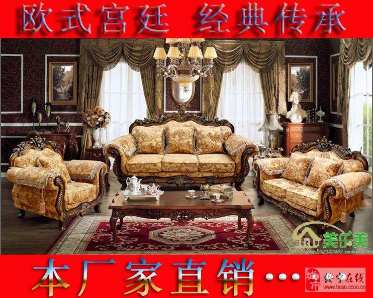 买家居 好家居 尽在 美乐美家具