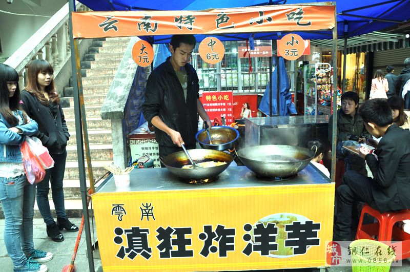 铜仁文化步行街特色小吃 云南滇狂炸洋芋味道一流
