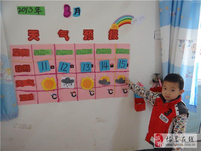 design 幼儿园中班环创图片_幼儿999  幼儿园教师创意手工课程表_幼儿