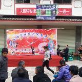 麻江广建歌舞表演随拍