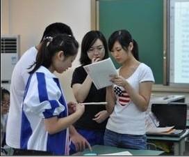 中学生学习交流