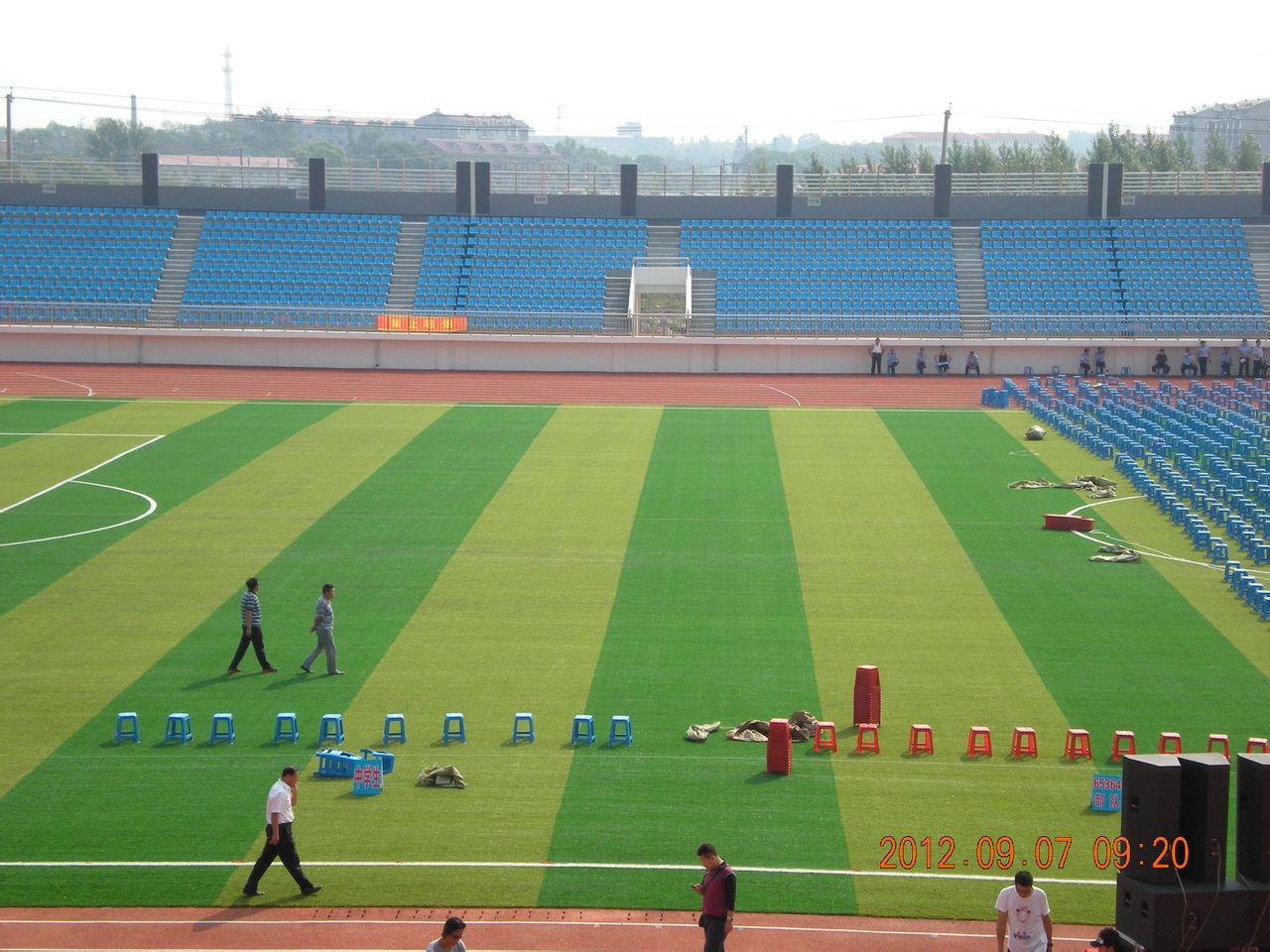 东丰体育馆