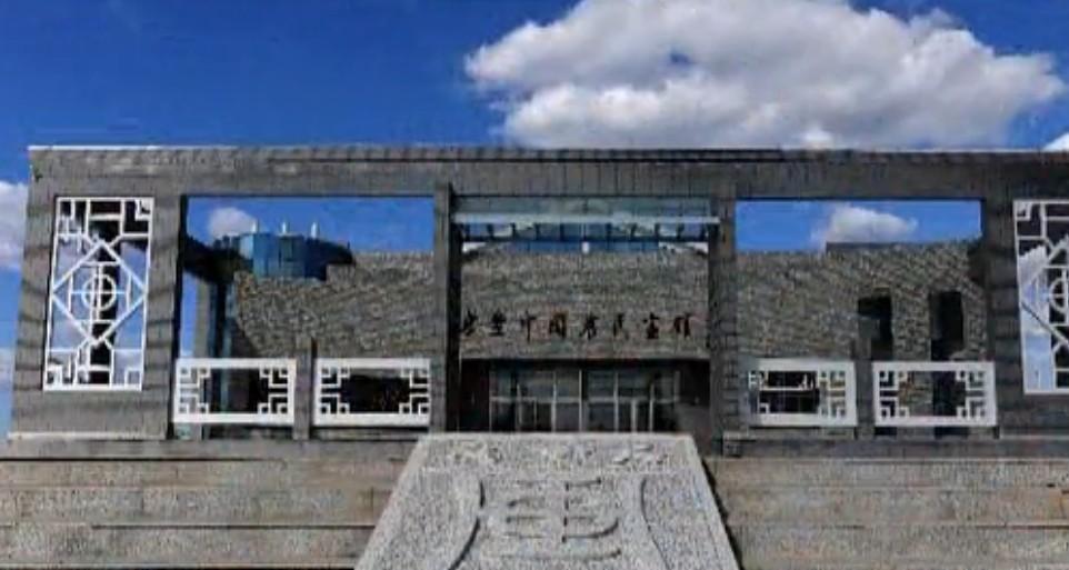 东丰农民画馆