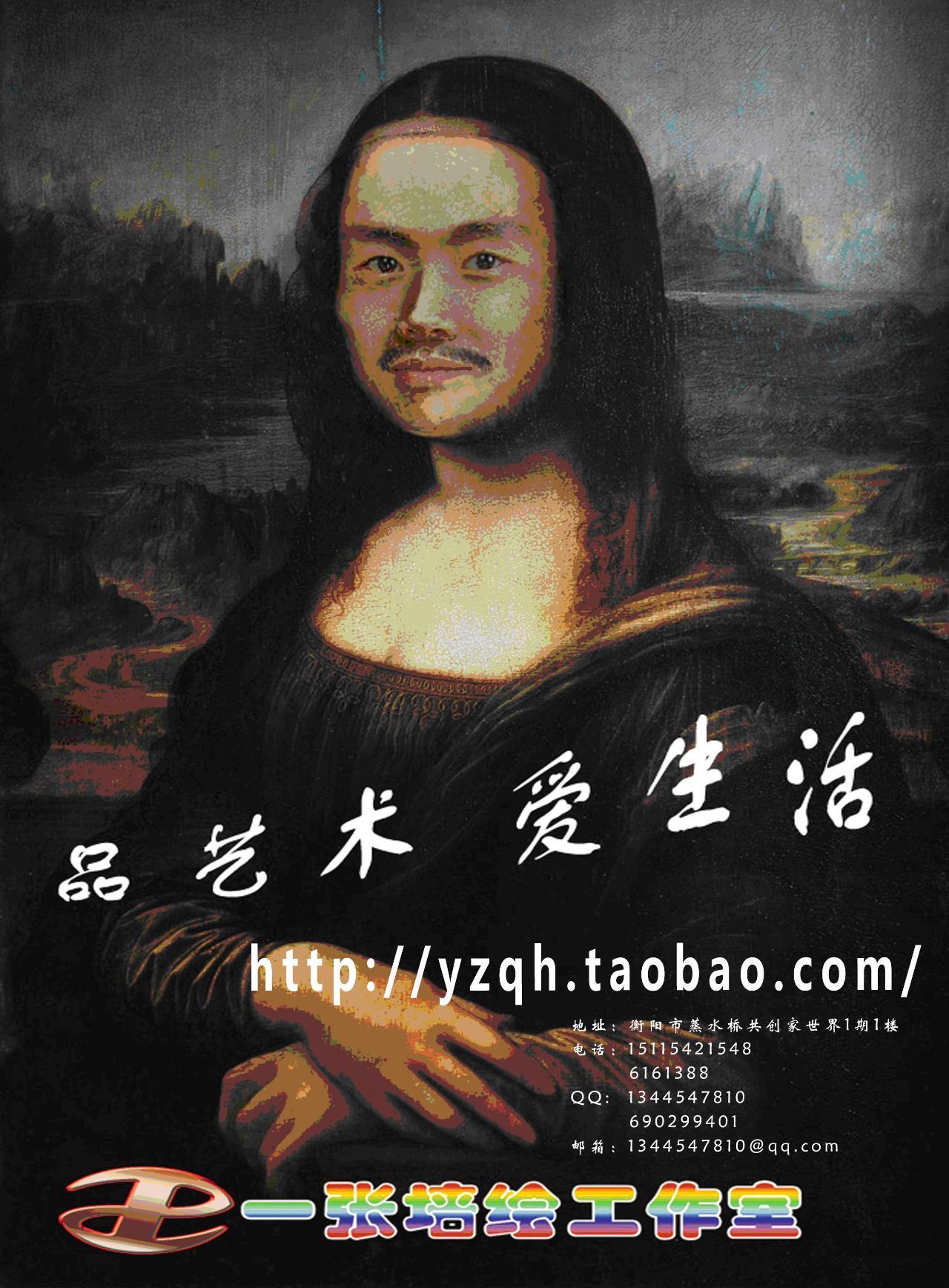 墙绘师张宁:在墙上描绘出美好生活