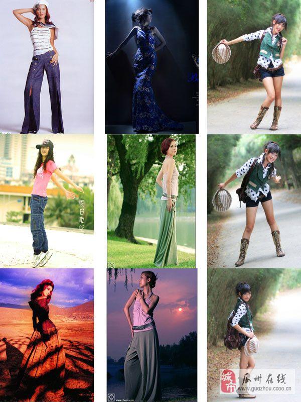 模特儿拍摄姿势参考(二)