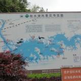 老葡京平台陆水湖
