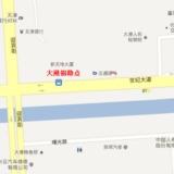 [公告]【葡京娱乐网址城区捐助旧衣物的时间、地点和注意事项】