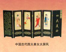 [平昌在线]中国古代四大美女,不如平昌的丑女!
