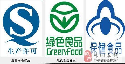 能参考生产日期及安全标志选购安全健康的食品.3.