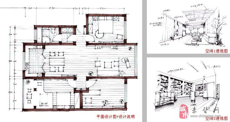 [团购]三原色室内设计事务所