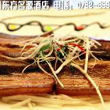 品尝潮州菜 龙川东方名源酒店好去处!