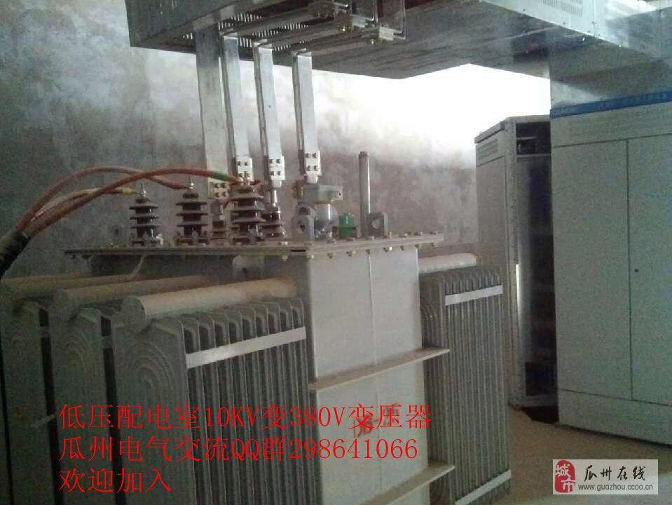 描述:低压配电室10kv变380v变压器.jpg