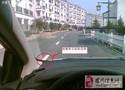 优秀驾驶员开车技巧,非常实用