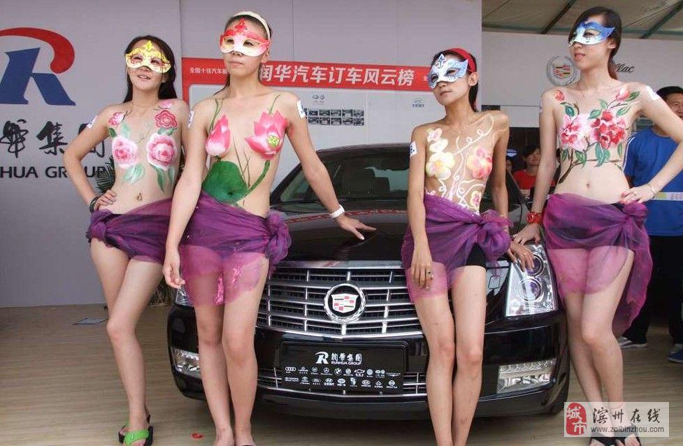 你还记得去年车展的人体彩绘吗?