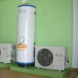 [公告]康之源空气能热水器