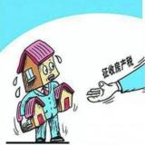 什么情况要交房产税? 房产税的征税对象是什么?