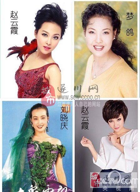 组图中国26岁最美女校长――赵云霞