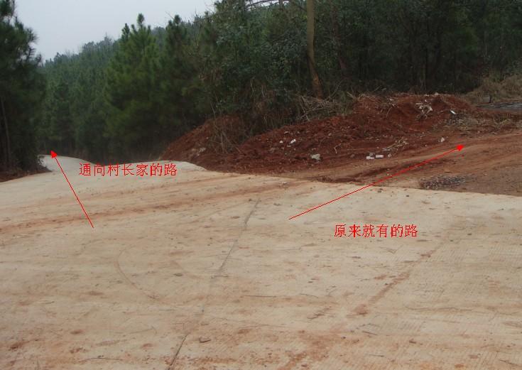 [原创]祁东县花竹村公路有专人值班,要从此路过,留下买路钱!