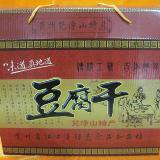 江口特产――豆腐干
