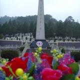 [2013]澳门拉斯维加斯官网烈士陵园【4.28】大型公祭活动公告