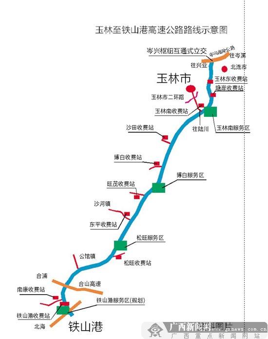 玉铁高速公路线路示意图 玉林至北海铁山港